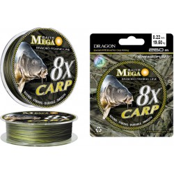 Dragon Mega Baits 8x Carp Braid 0.22mm 19.50kg 260m